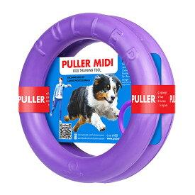 PULLAR(プラー) MIDI 2個1組(中サイズ)【ペット 犬 中型犬 大型犬 小型犬 おもちゃ トイ 遊び】