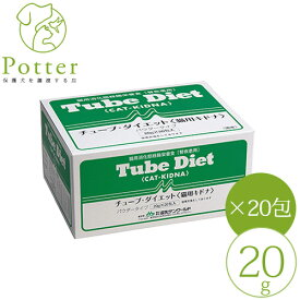 森乳サンワールド 猫用チューブダイエット キドナ 20g×20包 猫用経腸栄養食(チューブダイエット)