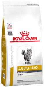 ロイヤルカナン 猫用 ユリナリーS/Oオルファクトリーライト旧pHコントロール オルファクトリー4kg