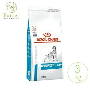 ロイヤルカナン 犬用 アミノペプチド フォーミュラ  3kg ドライフード 療法食