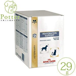 ロイヤルカナン 犬猫用 電解質サポートパウダータイプ 29g×1袋 パウダー 療法食