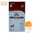 スペシフィック 犬用 CIW 100g×7個 ウェットフード療法食