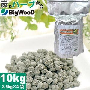 ビッグウッド ハーバルハート<10kg/2.5kg×4>国産無添加ドッグフード 炭とハーブを配合し超低温・無加水調理したドライフードHerbal Heart
