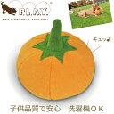 犬 おもちゃ 音が鳴る ぬいぐるみ P.L.A.Y. TOY ★かぼちゃ★  かわいい犬用おもちゃ Garden Fresh Plush Toys(ガ…