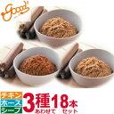 【無添加・ナチュラル・生食ドッグフード】グゥード チキン・ホース・シープ3種18本
