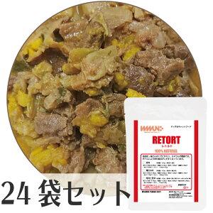 イミューンナチュラル 馬肉と野菜レトルト 24袋セット 【RCP】