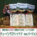ナチュラルバランス ナチュラル チューイングボーン スティック クリスマスバージョン【RCP】