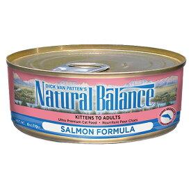 ナチュラルバランス ウルトラプレミアム キャット缶フード サーモン 5.5オンス (156g) 【RCP】