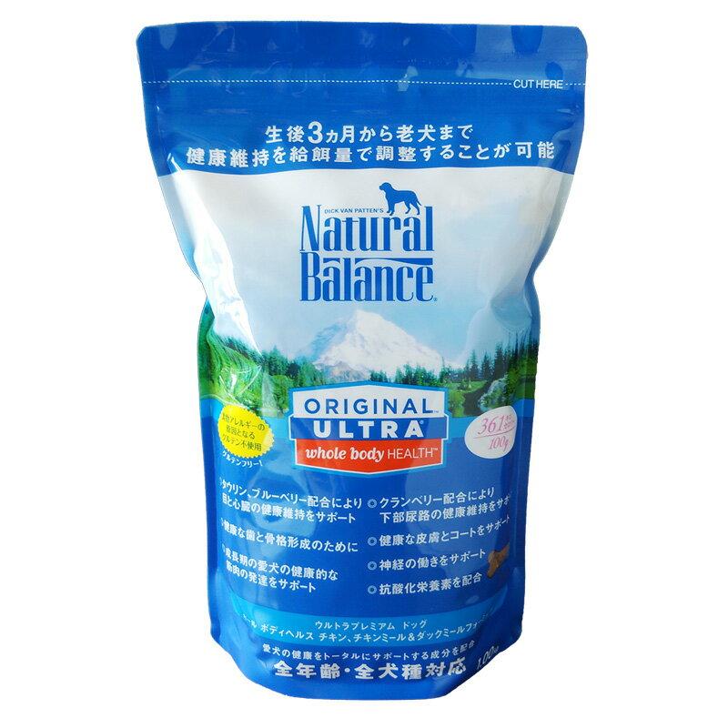 ナチュラルバランス オリジナルウルトラ ホールボディヘルス 2.2ポンド(1kg)【RCP】