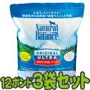 ナチュラルバランス オリジナルウルトラ ホールボディヘルス 36ポンド(12ポンド×3袋セット)【RCP】