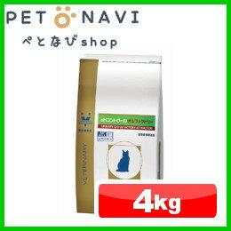 【予約受付:入荷予定10月29日頃】[療法食]ロイヤルカナン 猫用 pHコントロール オルファクトリー 4kg【震災対策】