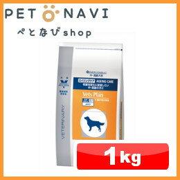 【迷子札プレゼント】[準療法食]ロイヤルカナン 犬用 ベッツプラン エイジングケア 1kg【震災対策】