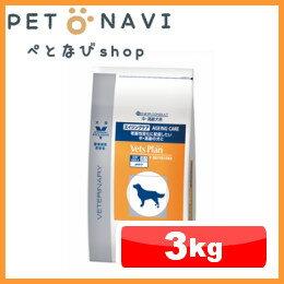 【迷子札プレゼント】[準療法食]ロイヤルカナン 犬用 ベッツプラン エイジングケア 3kg【震災対策】