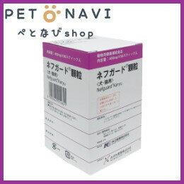 【迷子札プレゼント】[腎臓]共立製薬 犬猫用 ネフガード 協和(顆粒)50包【震災対策】