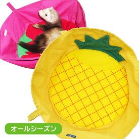 もぐれるフルーツサークル(F2)【春物】【夏物】【秋物】オールシーズン ハンモック 寝袋 かわいい もぐれる コットン トロピカル サークル型