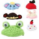 cocoa フェレ帽子 フェレット 帽子 アクセサリー オーナーグッズ 編みぐるみ おもちゃ 小動物 衣装 かぶりもの