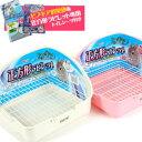 ヒノキア 正方形ラビレット消臭セット(フェレット使用OK) フェレット トイレ 衛生用品 ウサギ コンパクト小さめ 消…