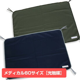 LIP3001 ケージ用マットカバーメディカル60サイズ【光触媒】 フェレット ベッド 消臭 抗菌 マット