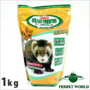 ニチドウ フェレット グロースフード 1.0kg フェレット/フード/フェレットフード/ベビー/アダルト/エサ/えさ/餌