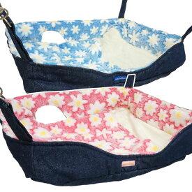 グーグー・ベッド 花柄(F1)フェレット ハンモック コットン 秋用 冬用 もぐれる ベッド型