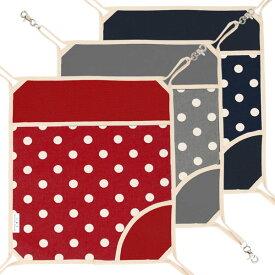 LIP3026 水玉キャンバスハンモック(新カラー) フェレット ハンモック 3シーズン 春用 夏用 秋用 寝袋 ポケット