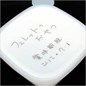 書き込める保存容器S フェレット 容器 保存 保管 便利 フード エサ入れ 動画