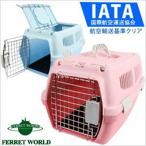IINA ペットキャリー 2ドアー犬 ドッグ フェレット 猫 ペット キャリーバッグ 移動用キャリー キャリーケース ハードキャリー おでかけ用品 グッズ