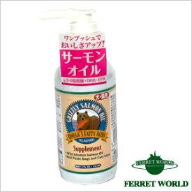 グリズリー サーモンオイル フェレット サプリメント 栄養補助