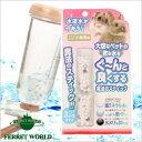 魔法のスティック 小動物用フェレット 鼬 ウサギ ハムスター 小動物 ピュアウォーター 水素水 飲料水