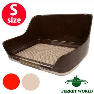 しつけるウォールトレー Sサイズ フェレット トイレ トイレトレー メッシュトレー しつけ 衛生用品