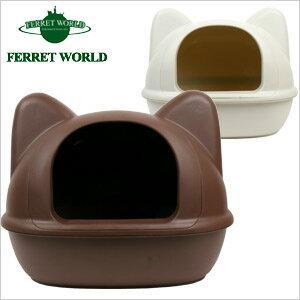 ネコ型トイレ&ハウス(スコップ付き) フェレット トイレ 衛生用品 ハウス