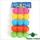 マーシャル ポップンプレイ専用ボールパック フェレット ハンモック おもちゃ 玩具