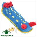 スクイーキー Pet Toy アオウミウシ【音鳴り】【おもちゃ】 フェレット/用品/ペット/ペットグッズ/ペット用品/ぬい…