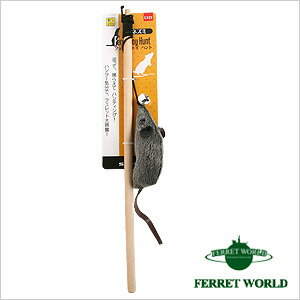 三晃商会 フェレットトイハント ネズミ フェレット 猫 ねこ ネコ おもちゃ トイ じゃらし ぬいぐるみ