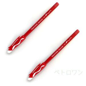 ペーパー メイト イレイザー メイト 1.0mm レッド 2本セット 消しゴムで消せるボールペン