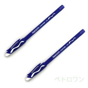ペーパー メイト イレイザー メイト 1.0mmブルー 2本セット 消しゴムで消せるボールペン