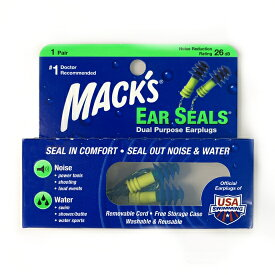 全国送料込Mack's【マックス】イヤー シールズ防音 防水 イヤープラグ(耳栓)Ear Seals