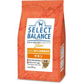 セレクトバランス スリム チキン 小粒 成犬の体重管理用 3kg