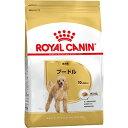 ロイヤルカナン ブリード ヘルス ニュートリション プードル 成犬用 生後10ヵ月齢以上 1.5kg