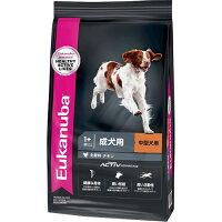 ユーカヌバ 成犬用 中型犬用 1歳以上  2.7kg