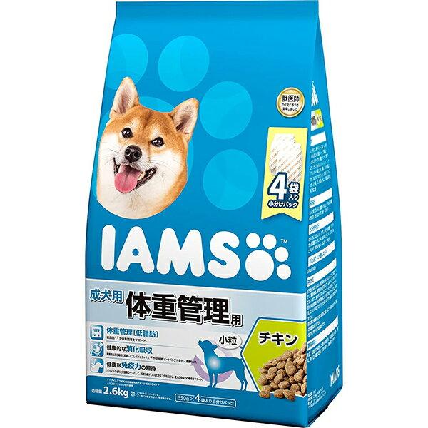 アイムス ドッグ 成犬用 体重管理用 チキン 小粒 2.6kg〔18030523dd,s03_dd〕