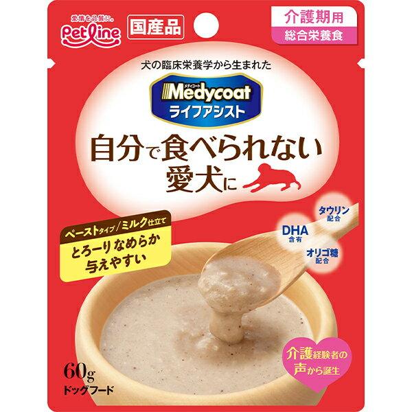 メディコート ライフアシスト ペーストタイプ ミルク仕立て 60g×6袋〔s07_dw〕