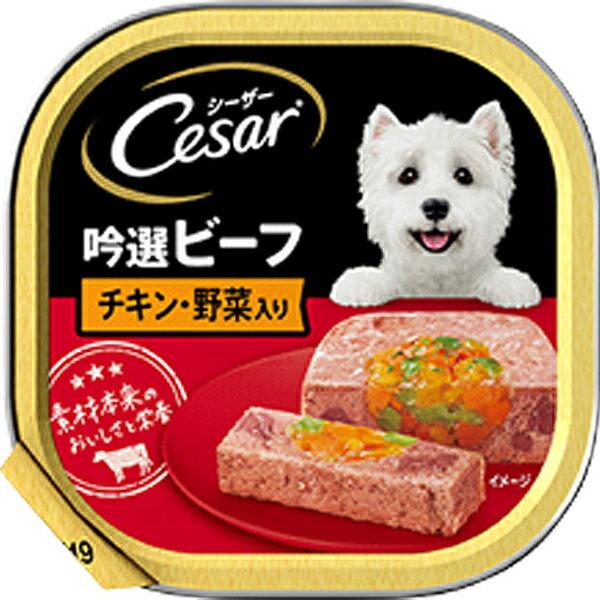シーザー 吟選ビーフ チキン・野菜入り ふわふわローフタイプ 100g×24コ