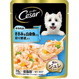 シーザーパウチ 成犬用 ささみ&白身魚入り 野菜入り ゼリータイプ 70g×16コ