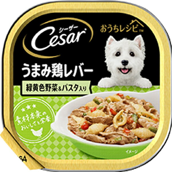 シーザー おうちレシピ うまみ鶏レバー 緑黄色野菜&パスタ入り 100g×24コ