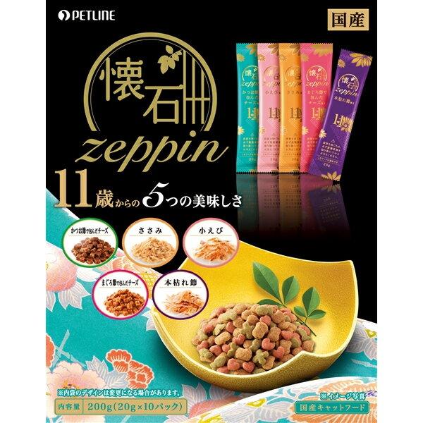 懐石zeppin 11歳から 5つの美味しさ 200g〔19060706cd〕