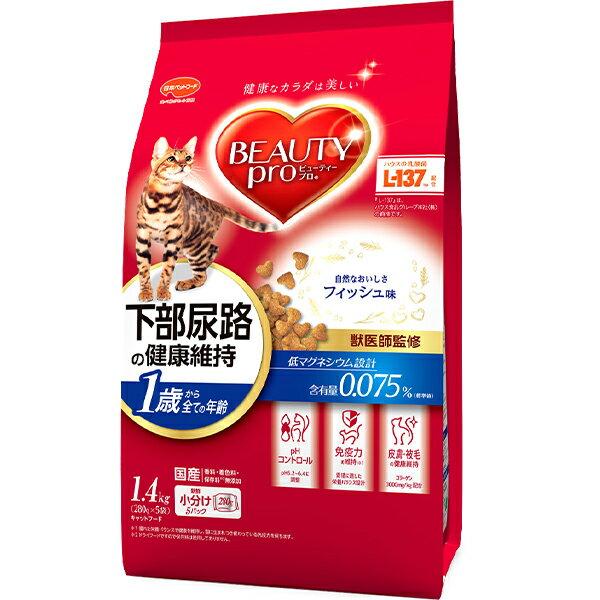 ビューティープロ キャット 猫下部尿路の健康維持 1歳から フィッシュ味 1.4kg(280g×5袋)〔18030733cd〕
