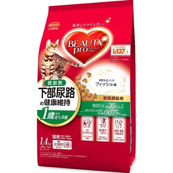 ビューティープロ キャット 猫下部尿路の健康維持 低脂肪 1歳から フィッシュ味 1.4kg(280g×5袋)〔18030733cd〕
