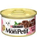 モンプチ セレクション ロースト牛肉のあらほぐし手作り風 85g×24缶〔17050852cw〕