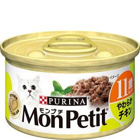 モンプチ 缶 11歳以上用 やわらかチキン 85g×24缶